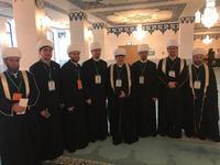 VII Съезд Централизованной религиозной организации ДУМ РФ